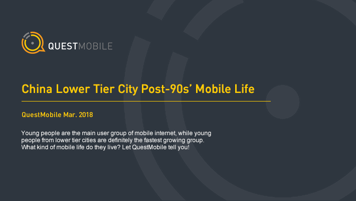 QuestMobile: China Lower Tier City Post-90s' Mobile Life